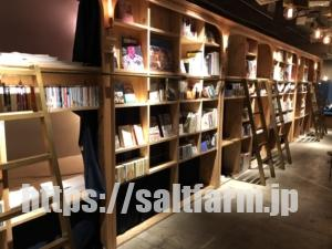 BOOK AND BED TOKYO池袋店