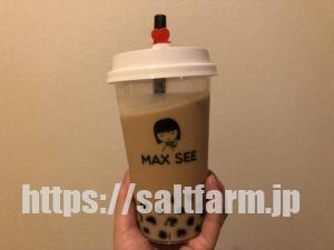 MAX SEE (マックスシー)